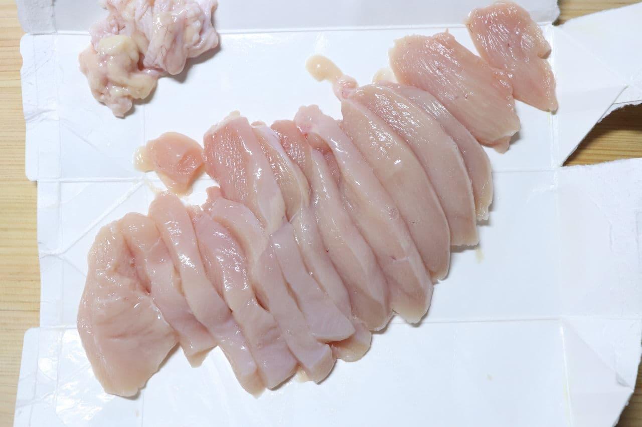鶏むね肉の味噌マヨ焼