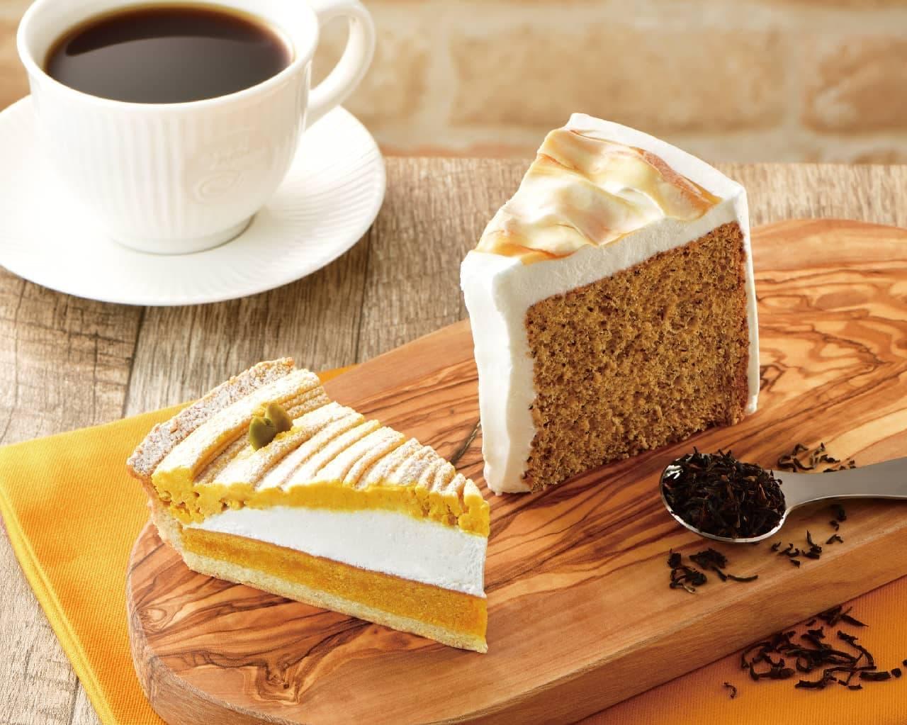 カフェ・ド・クリエに「かぼちゃのタルト」「紅茶のシフォンケーキ」