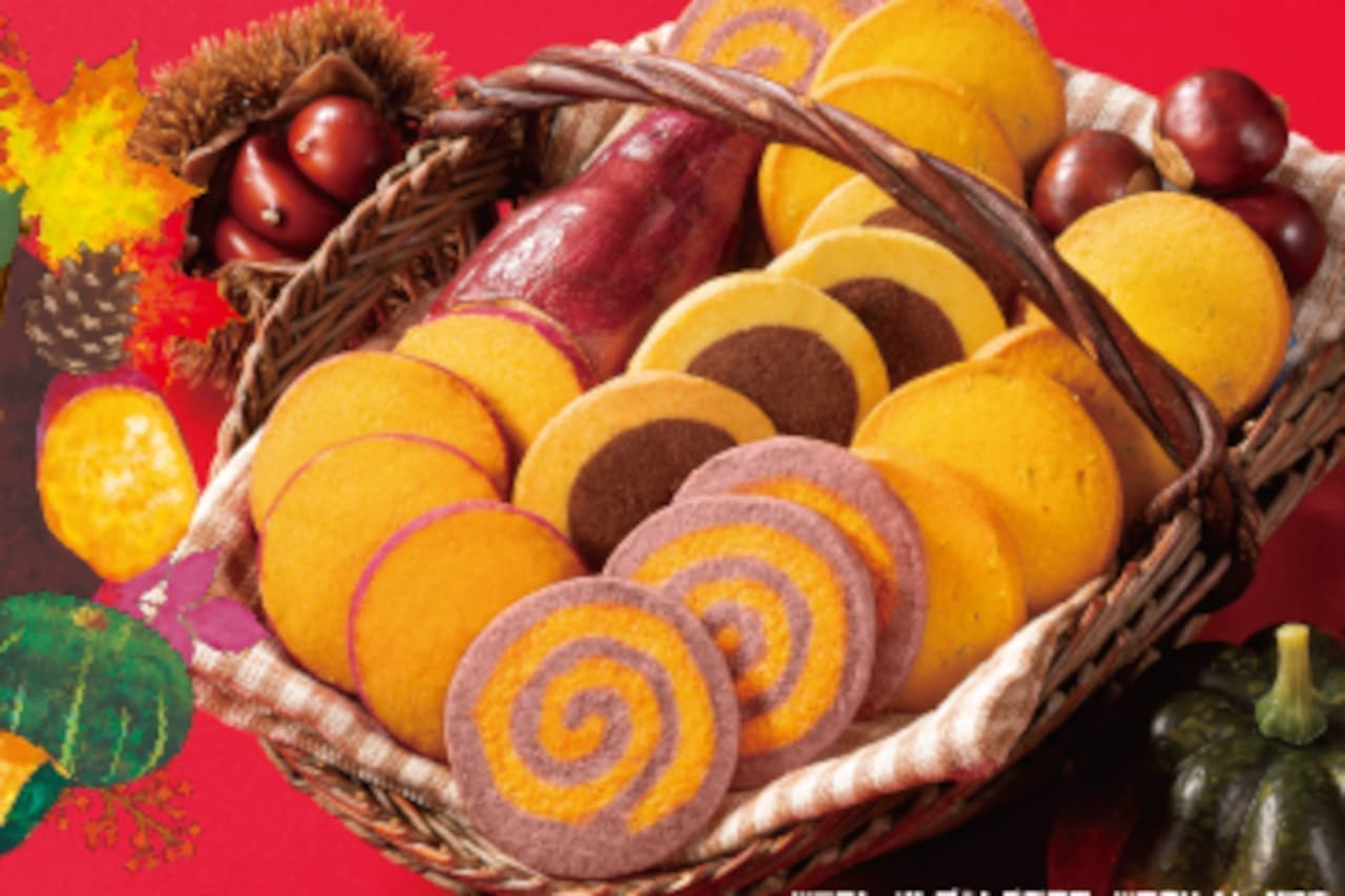 ステラおばさんのクッキーで「秋の収穫祭」!