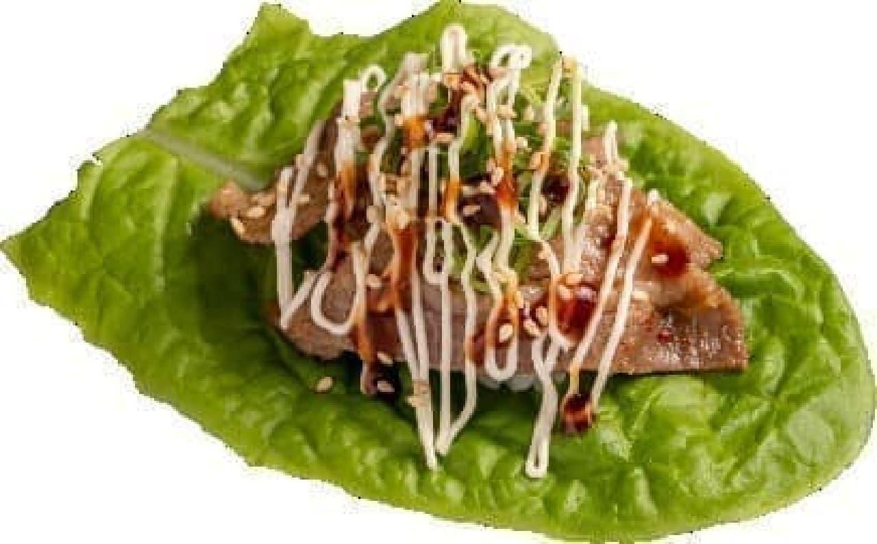 かっぱ寿司「牛カルビつつみ」
