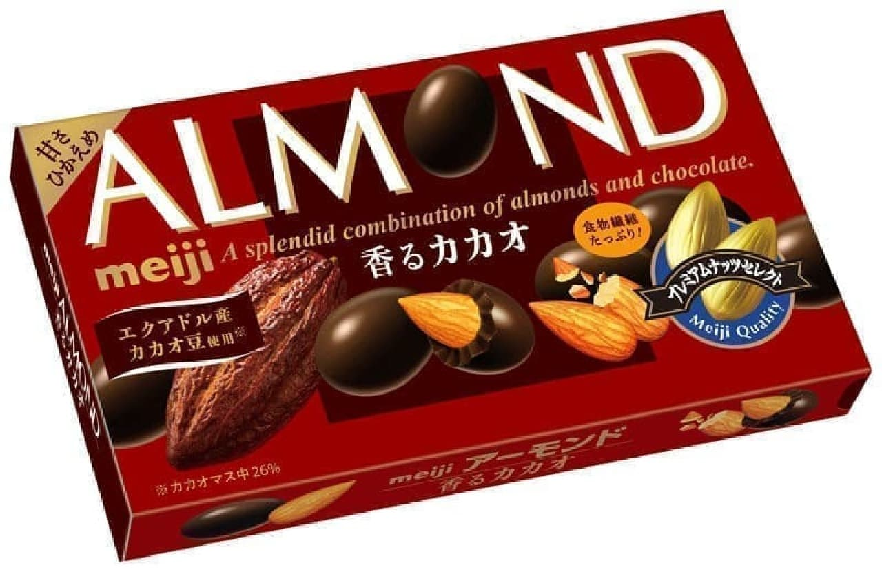 明治「アーモンドチョコレート香るカカオ」