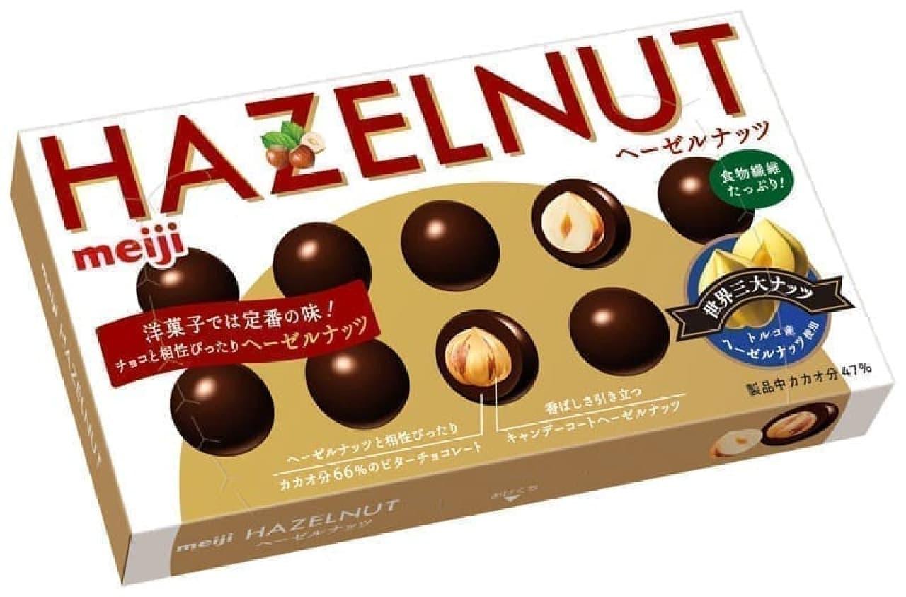明治「ヘーゼルナッツチョコレート」