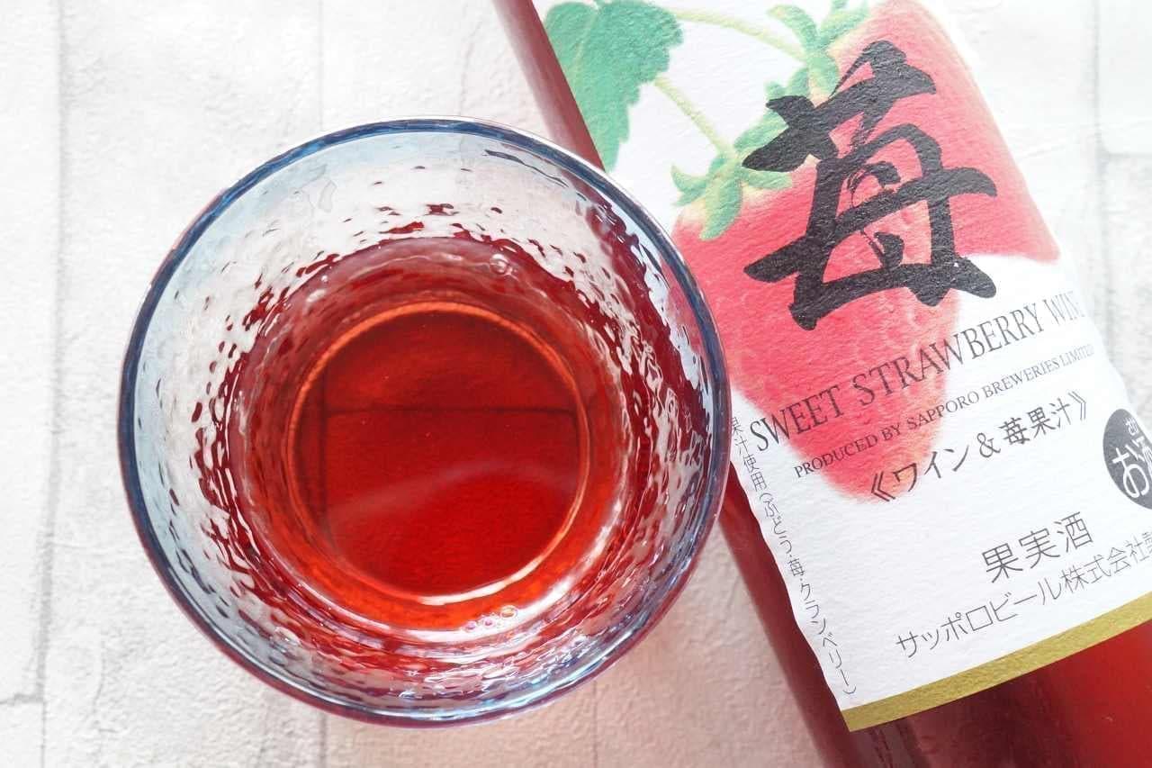 サッポロビールの「苺のワイン」