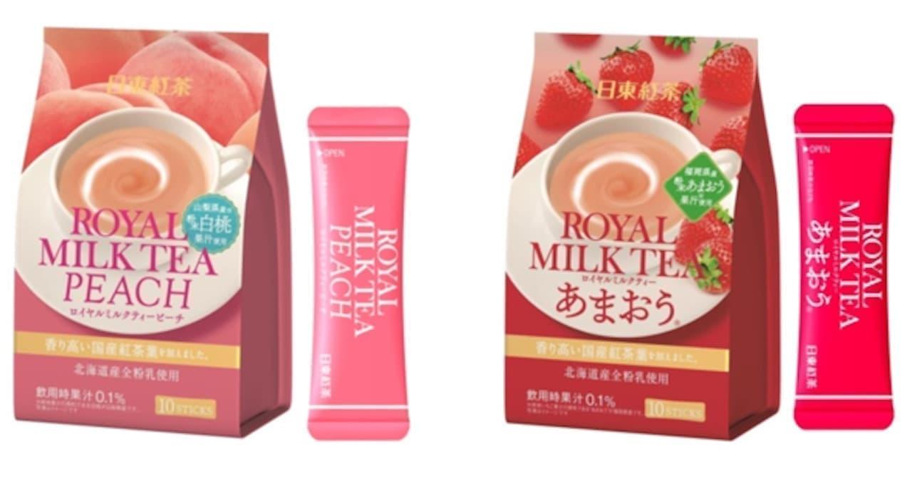 「日東紅茶 ロイヤルミルクティーピーチ」&「日東紅茶 ロイヤルミルクティーあまおう」日東紅茶から