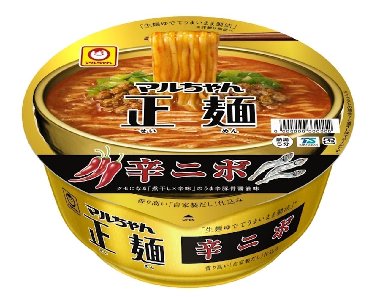 新作「マルちゃん正麺 カップ 辛ニボ」