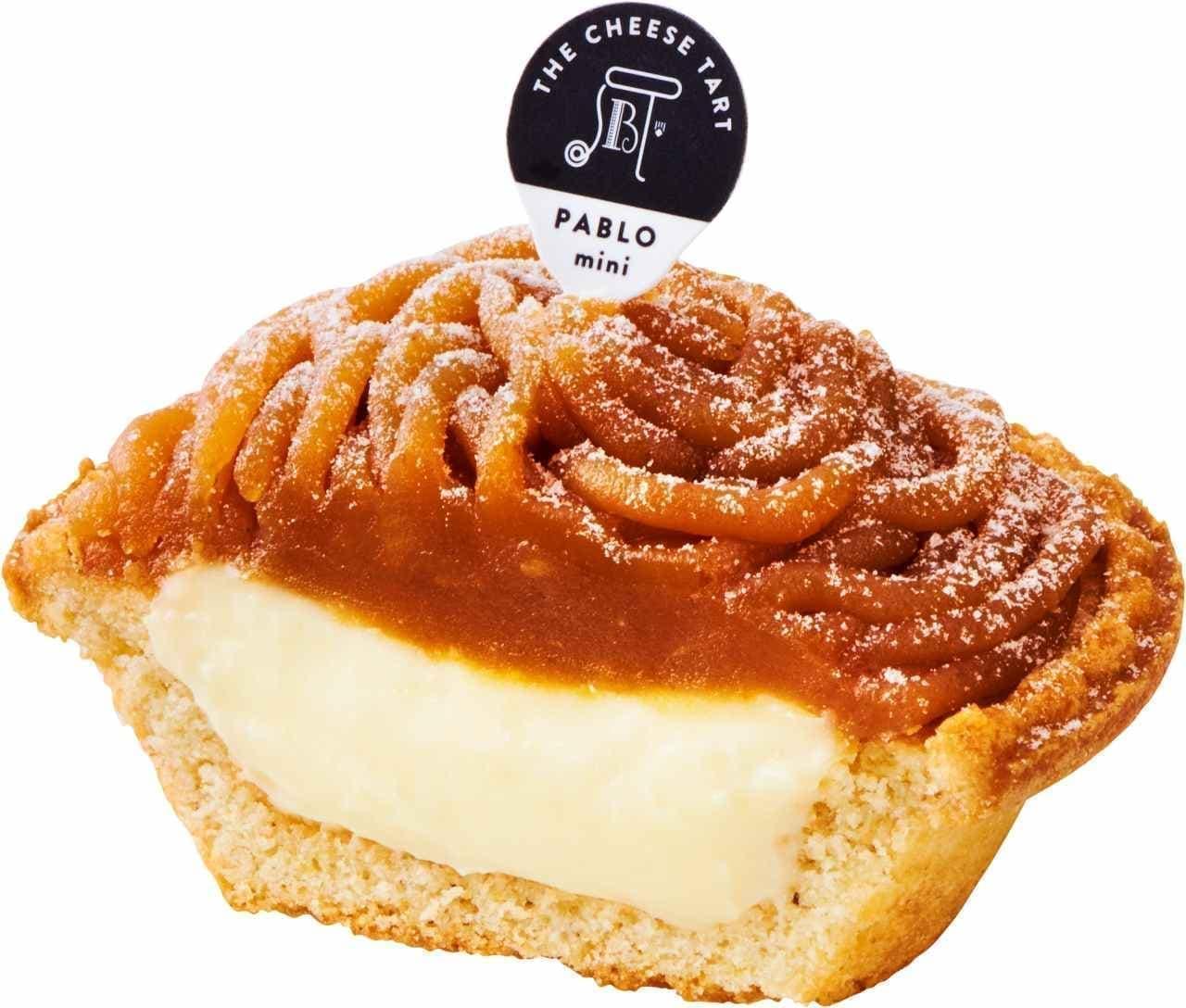 PABLO mini‐イタリア栗のモンブラン