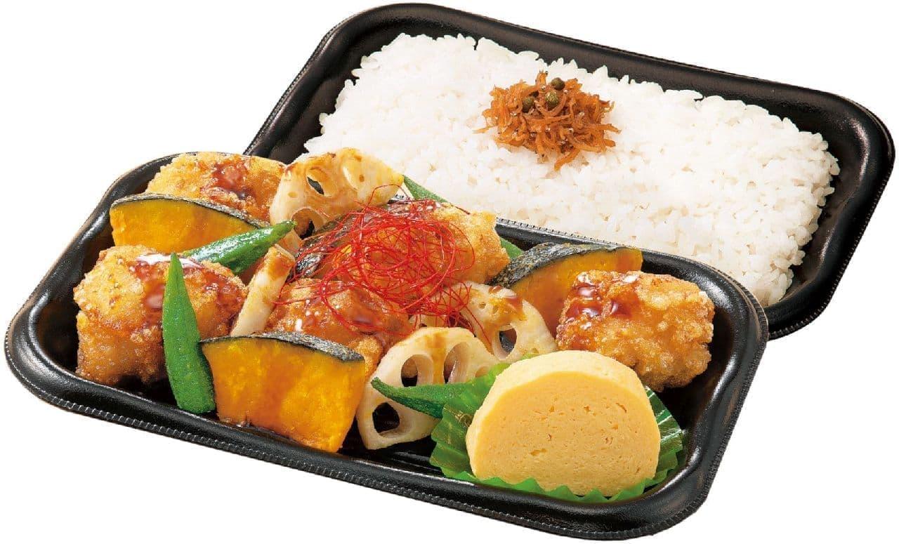 和食さと「若鶏の唐揚げ黒酢あんかけ弁当」