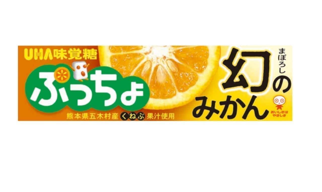 熊本県五木村産くねぶ果汁使用「ぷっちょ 幻のみかん」