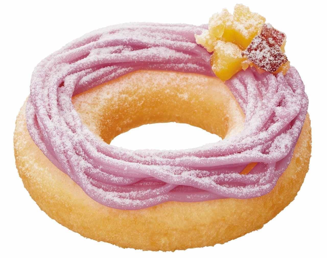 KKD「ムチモチ 紫芋 モンブラン」