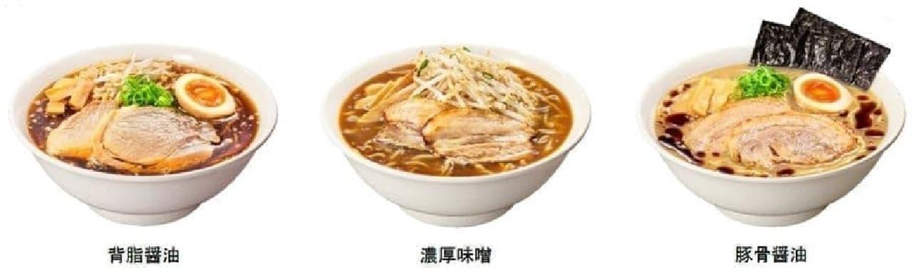 袋麺「日清これ絶対うまいやつ!」
