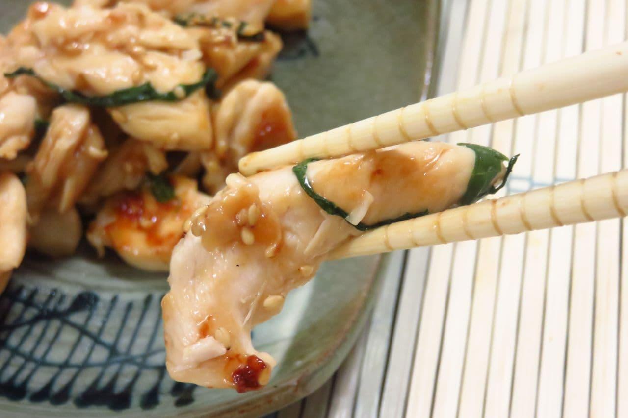 レシピ「ささみの大葉胡麻ポン酢」