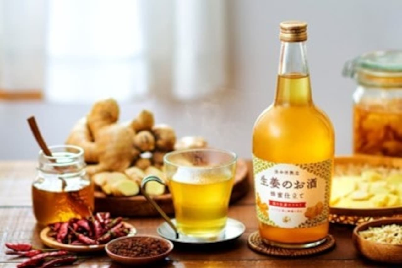 養命酒から「生姜のお酒」