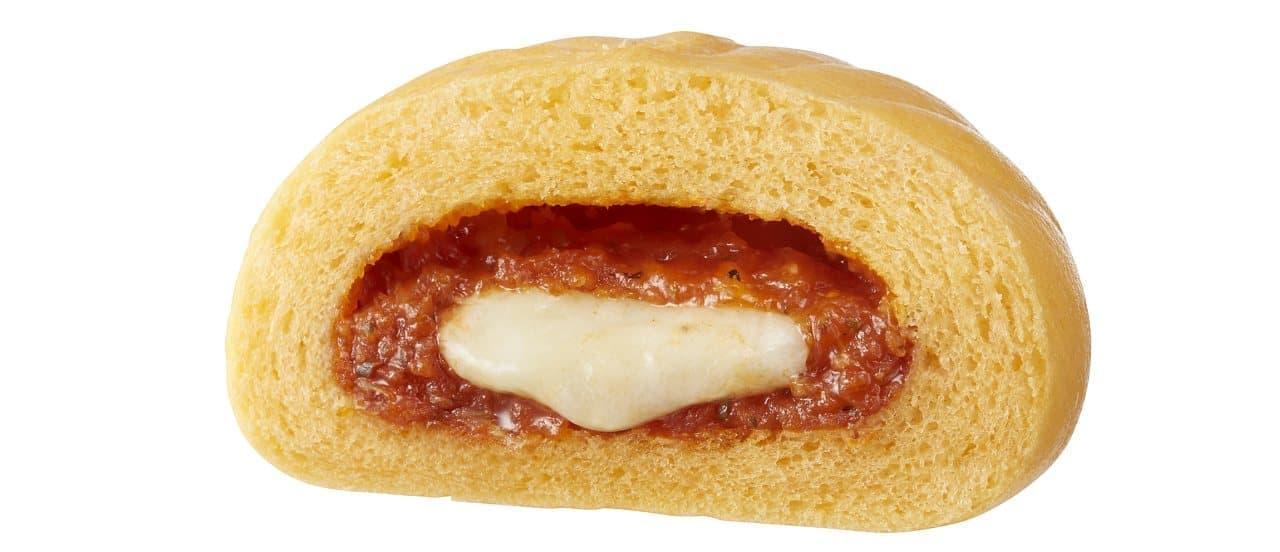 ミニストップ「4種チーズのピザまん」