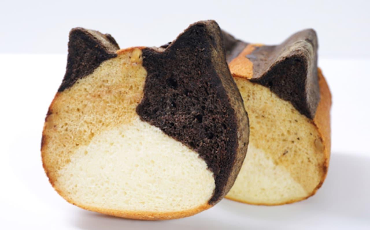 新フレーバー「ねこねこ食パン 三毛猫」