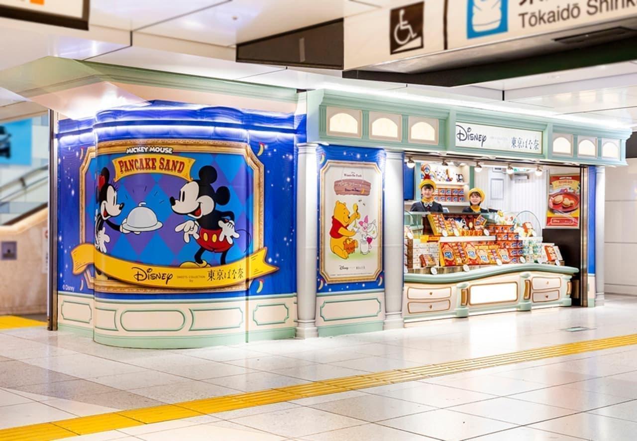 東京ばな奈&ディズニーの共同スイーツショップ