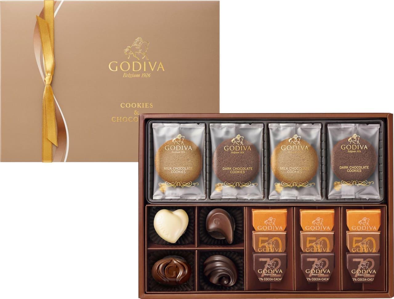 ゴディバの定番「クッキー&チョコレート アソートメント」