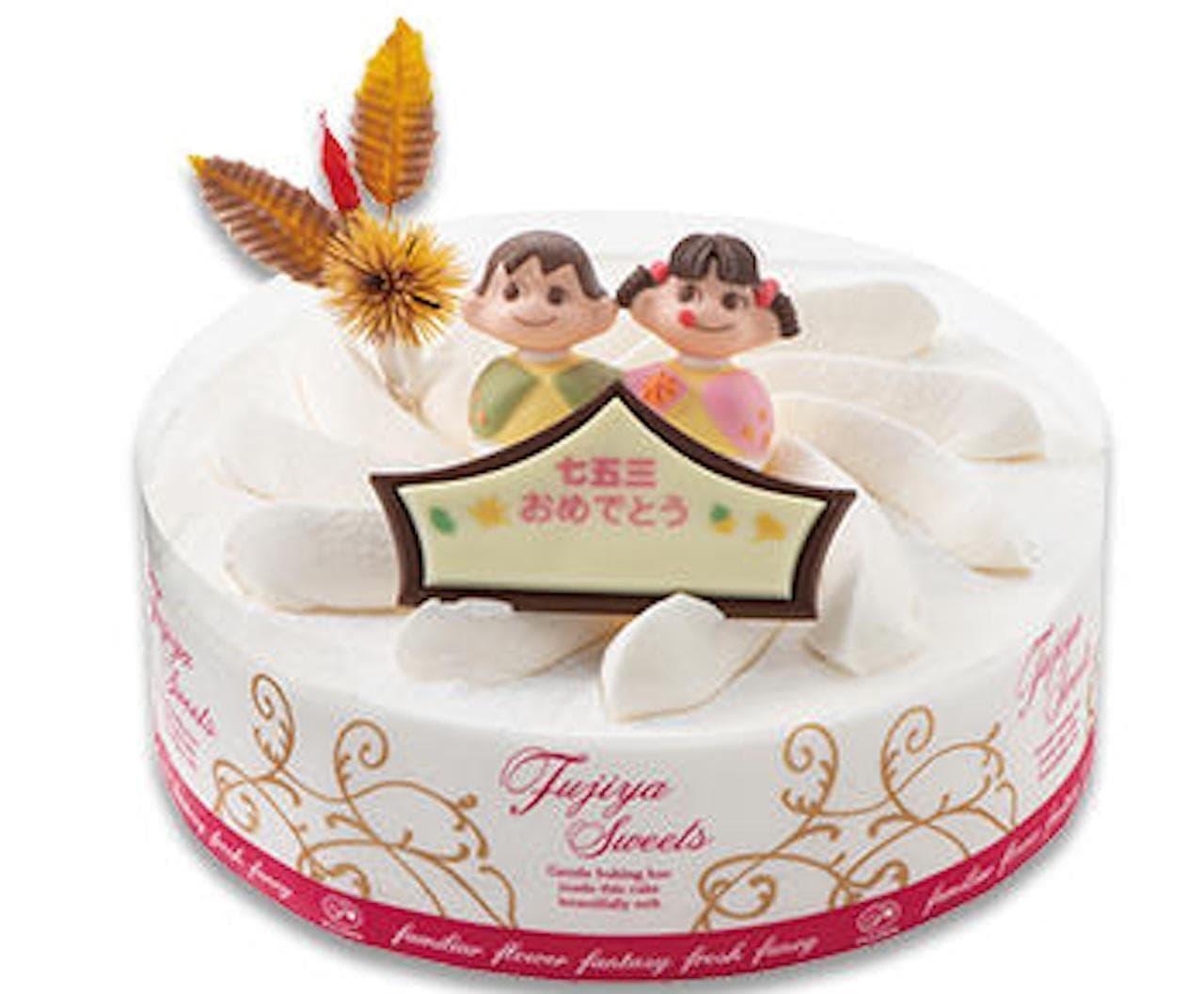 七五三「ホワイトチョコ生ケーキ」