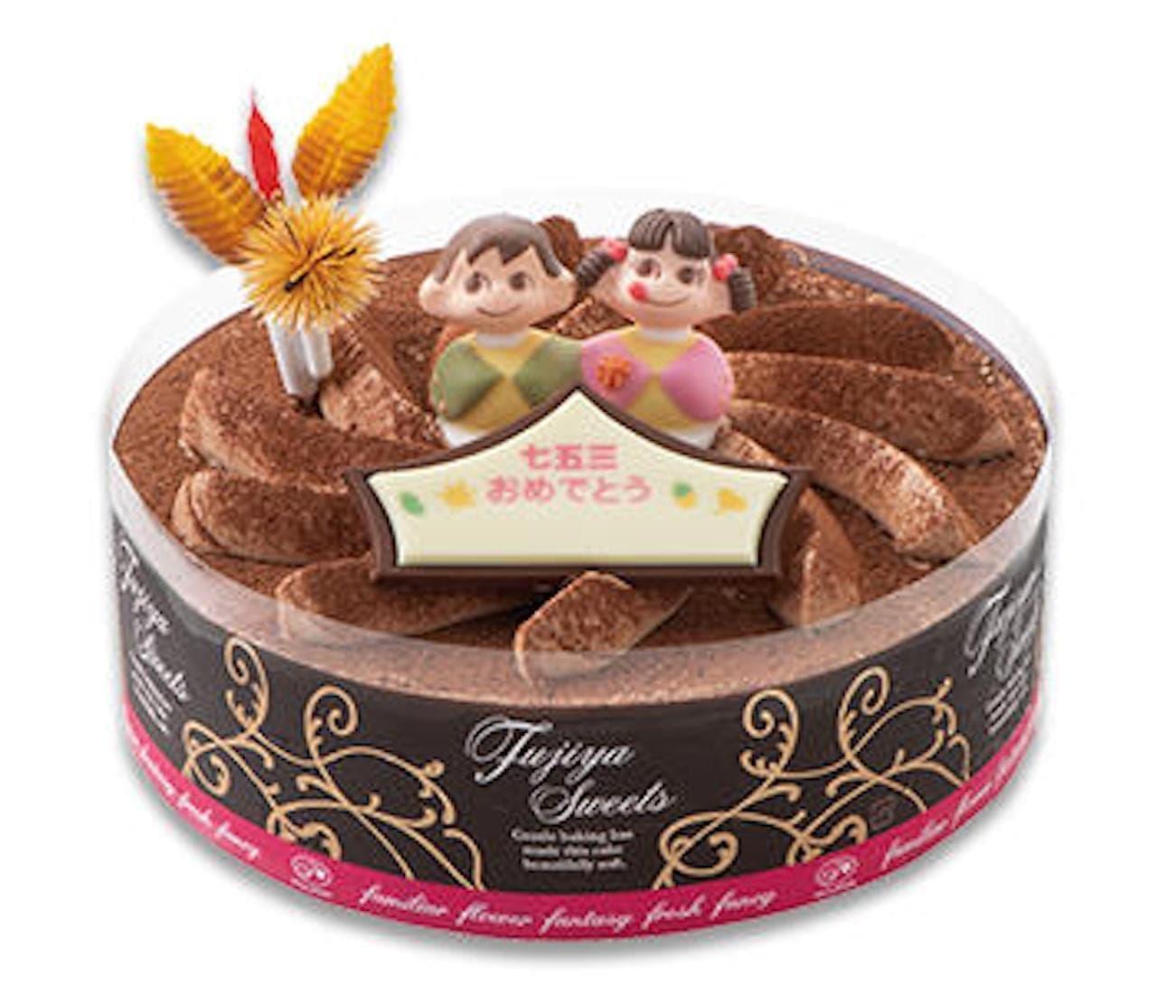 不二家「七五三チョコ生ケーキ」