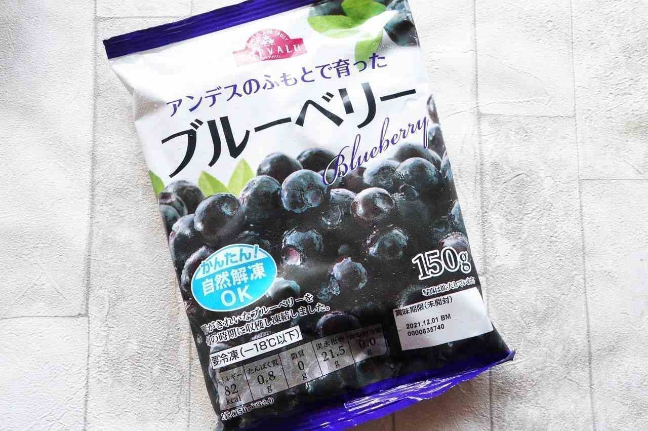トップバリュの冷凍ブルーベリー