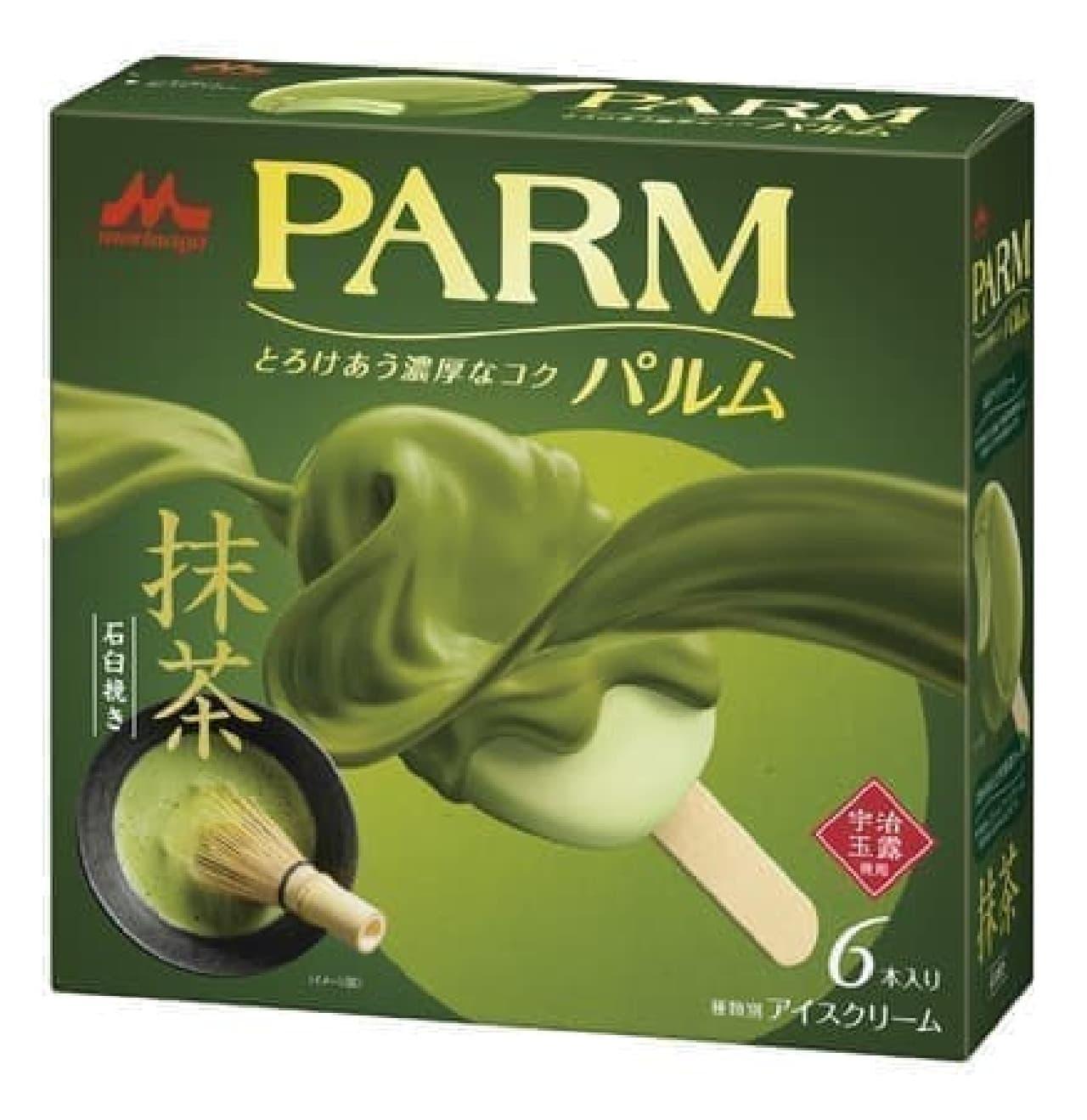パルム抹茶リニューアル