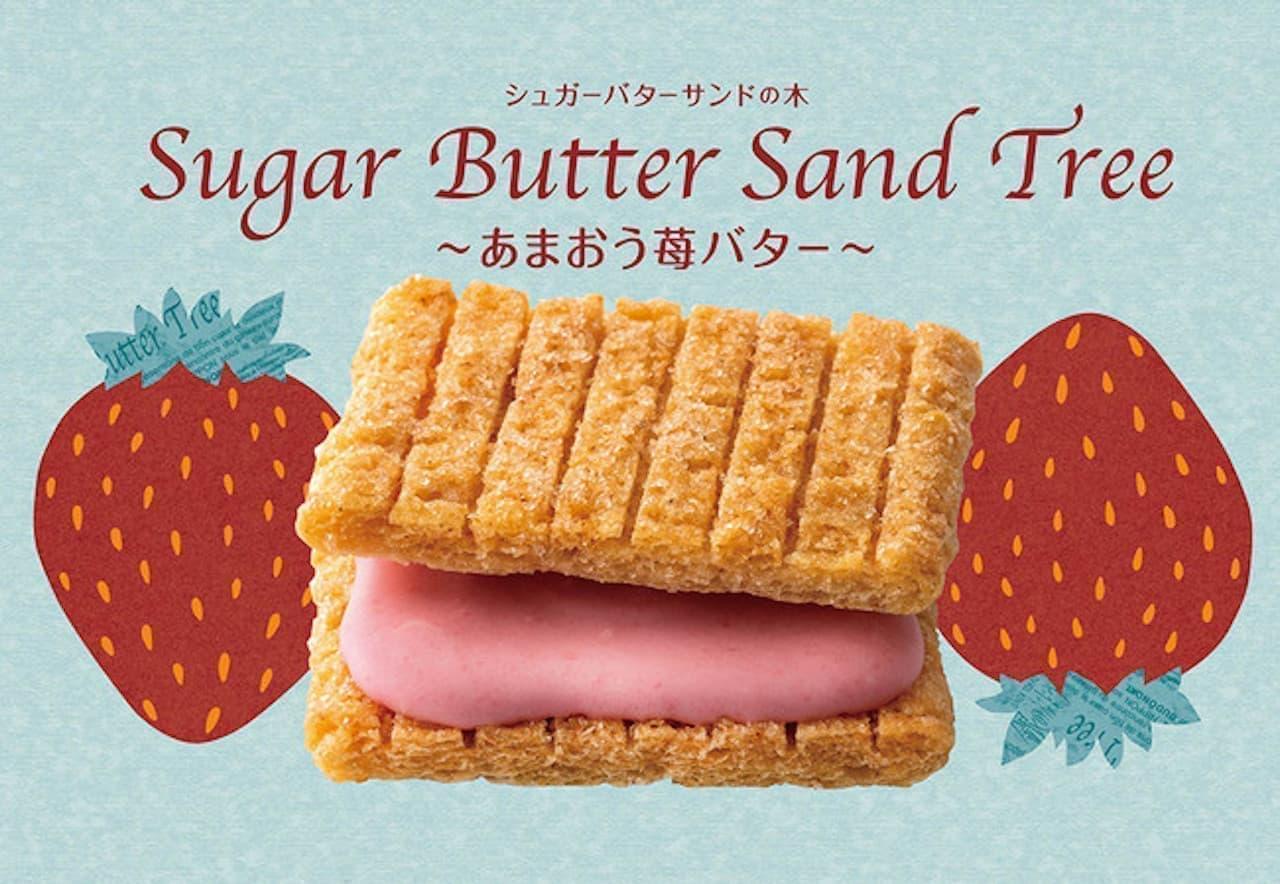 シュガーバターの木No.1の苺づくし「あまおう苺バター」