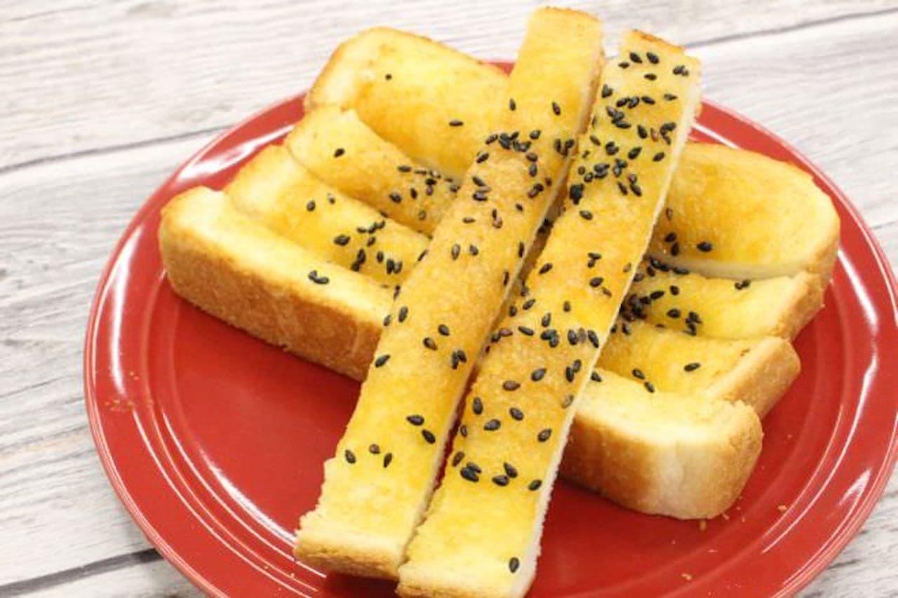 レシピ「大学芋風トースト」