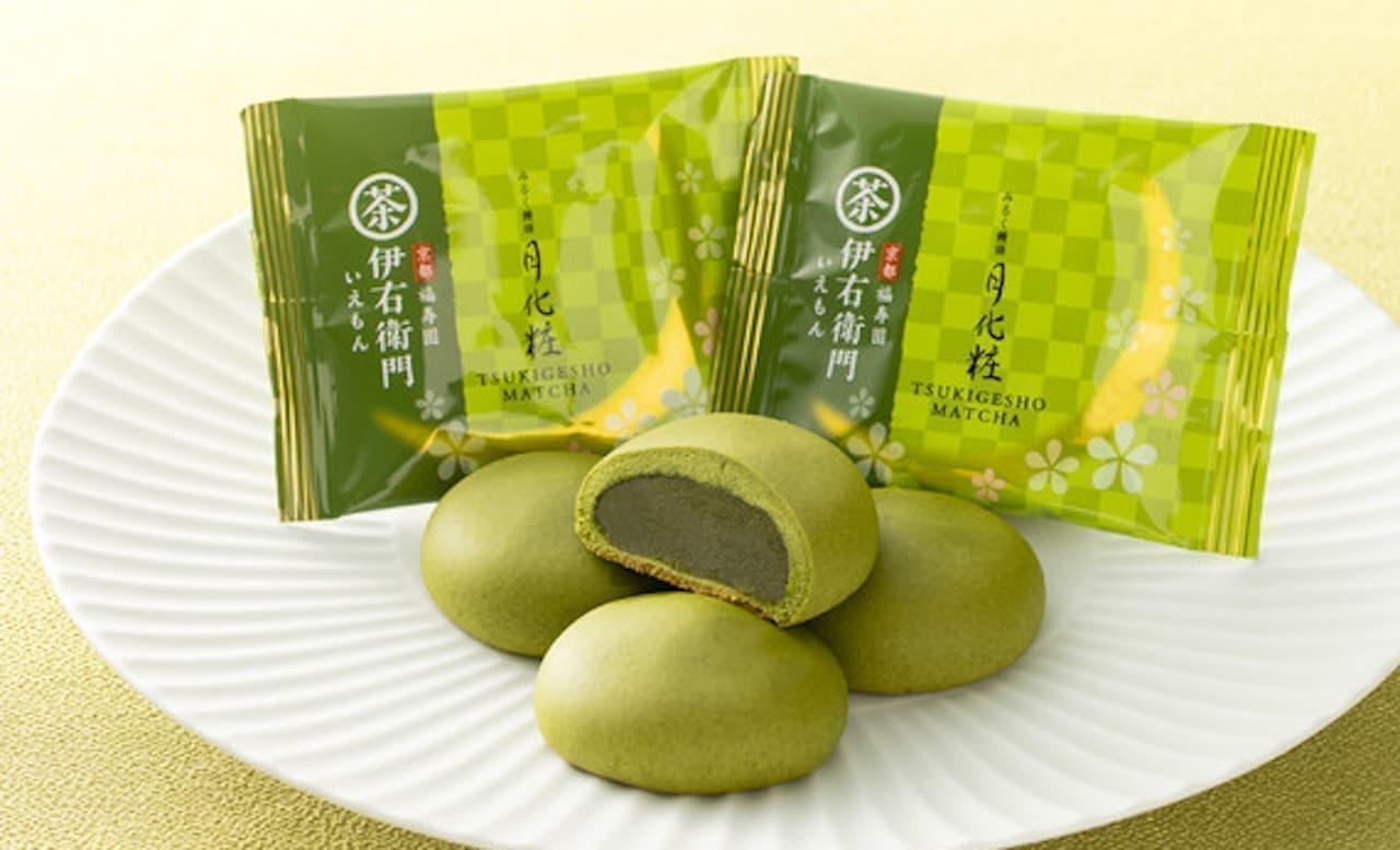 京都福寿園とのコラボレーション商品「伊右衛門月化粧抹茶」が