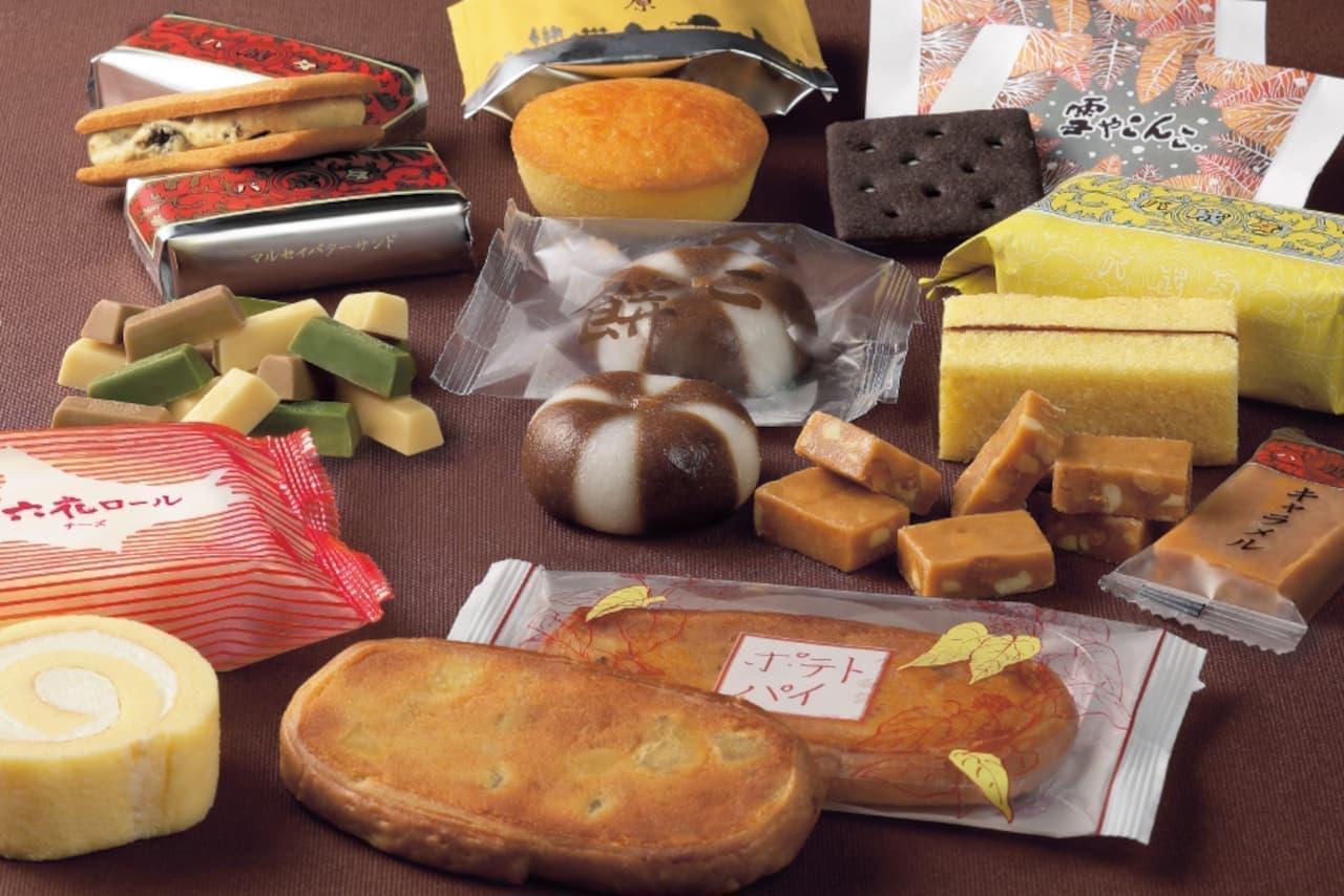 六花亭のお菓子詰め合わせ「通販おやつ屋さん」