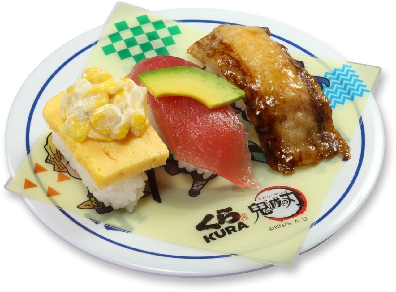 くら寿司で「鬼滅の刃」とのコラボ企画がスタート