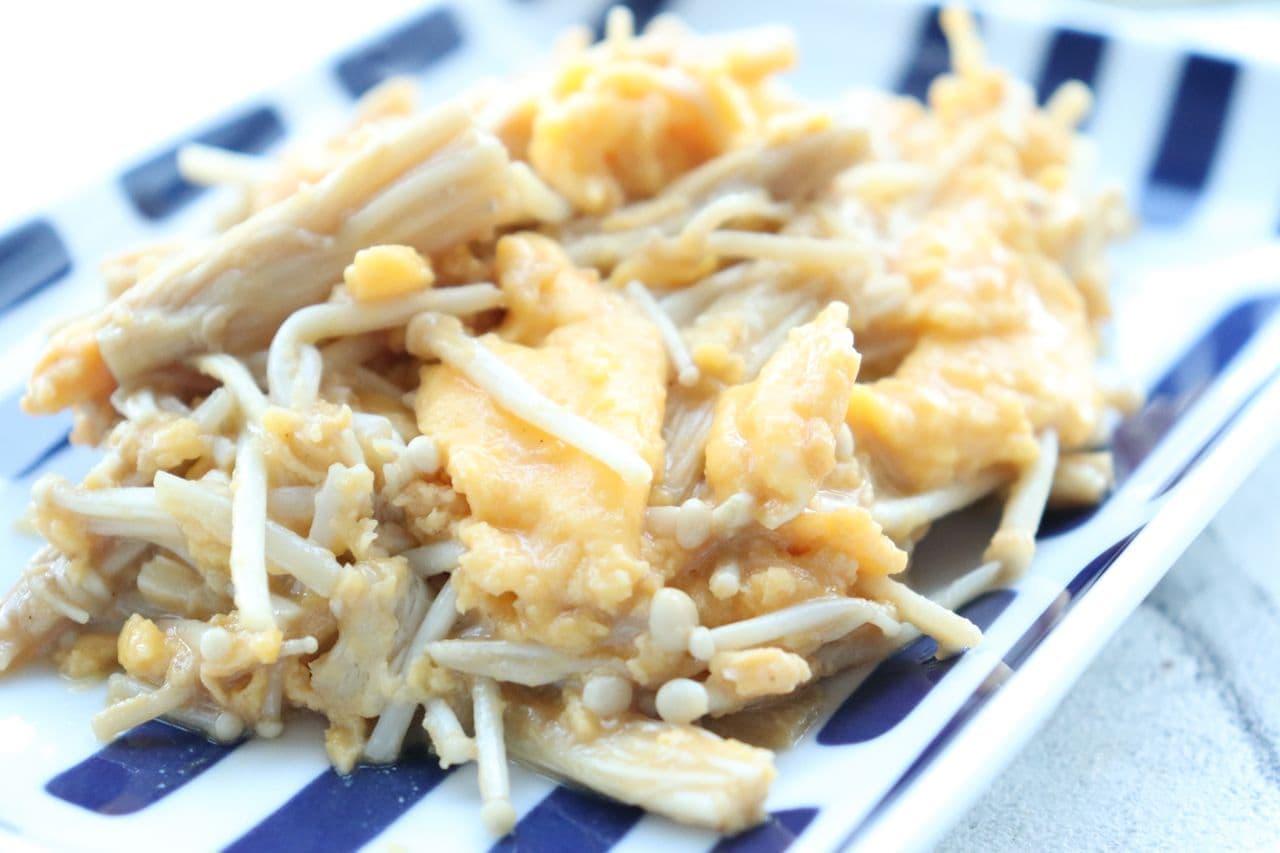 えのきと卵の中華炒め