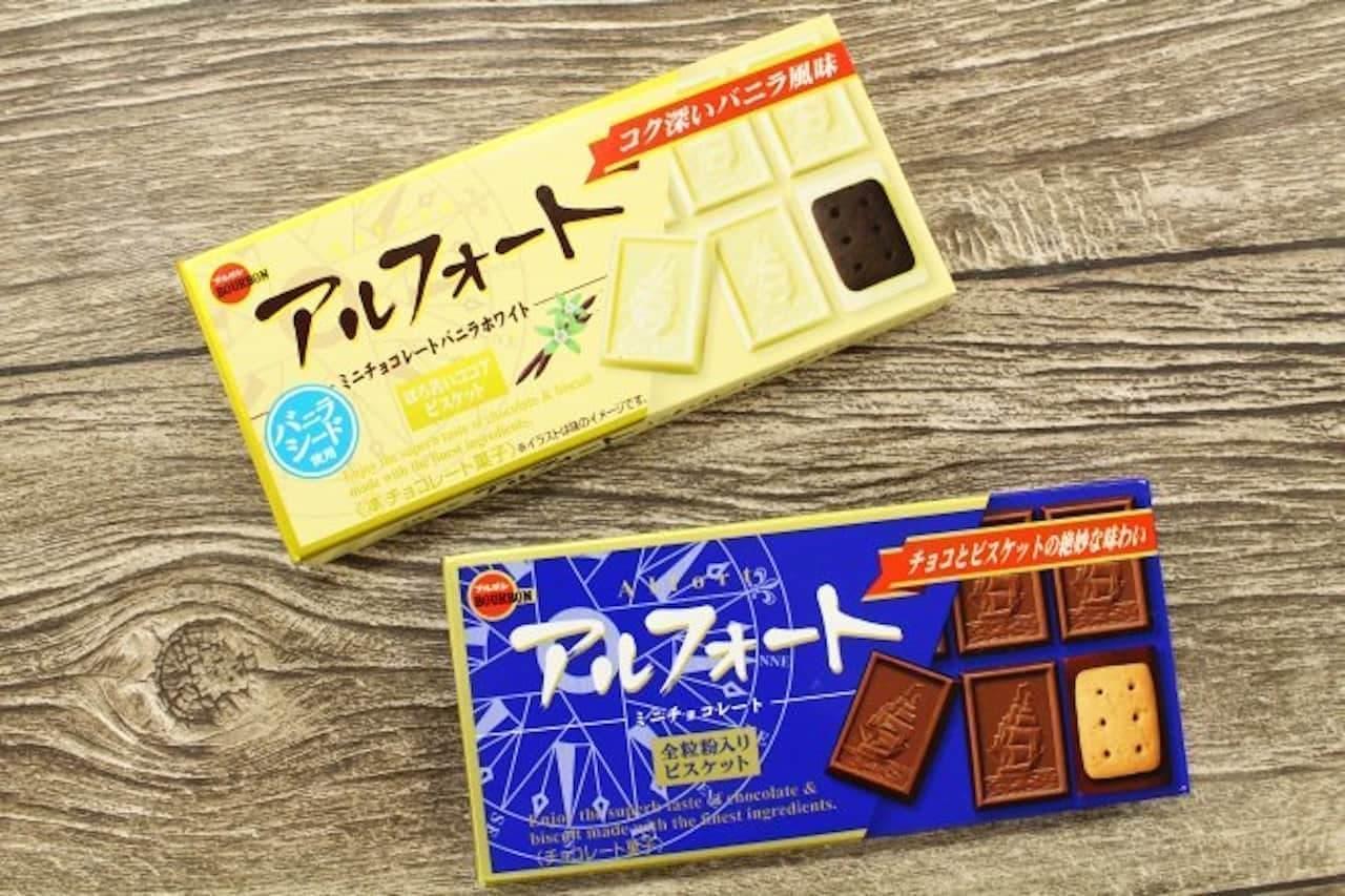 チョコスナックランキングに選ばれた「アルフォートシリーズ」