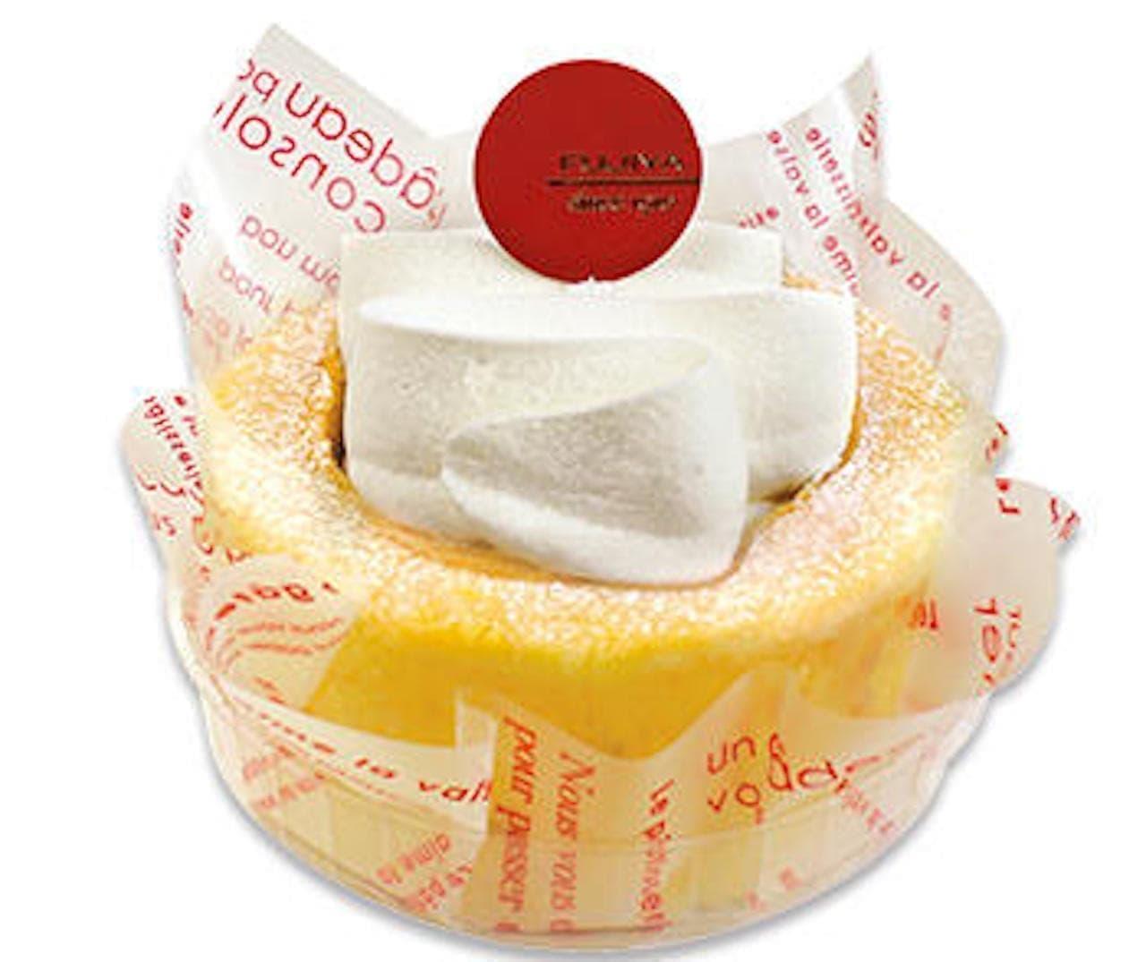不二家「たっぷりクリームの切り株ケーキ(北海道産生クリーム入り)」