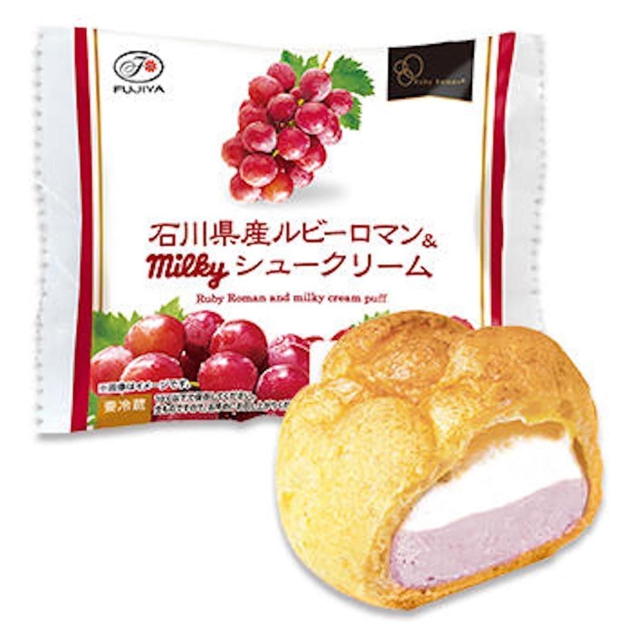不二家「 石川県産ルビーロマン&ミルキーシュークリーム」
