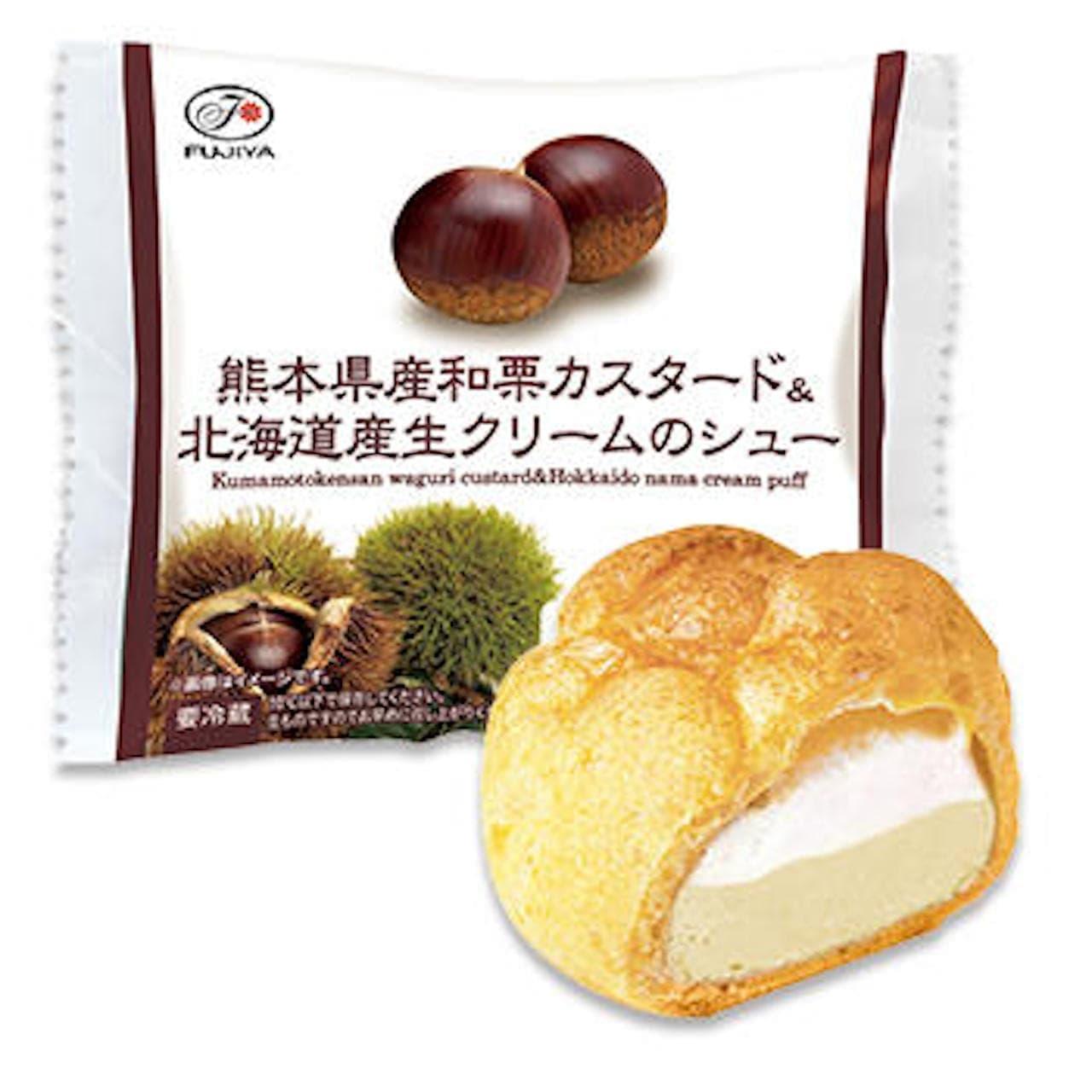 不二家「熊本県産和栗カスタード&北海道産生クリームのシュー」