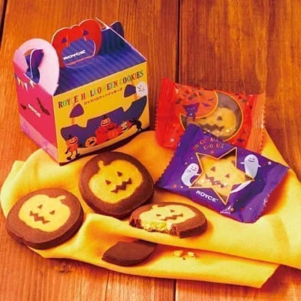 ロイズハロウィンクッキーズ