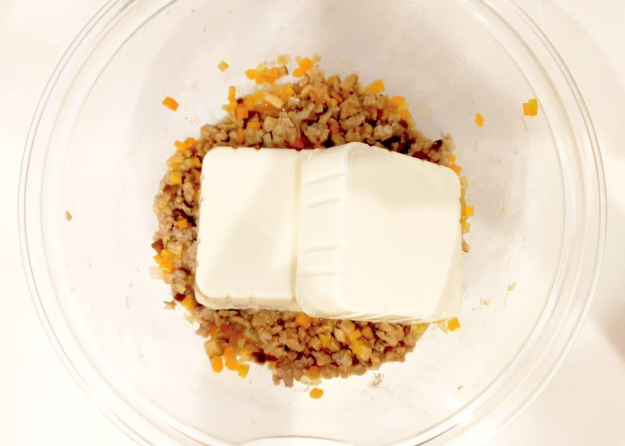 和風麻婆豆腐のレシピ