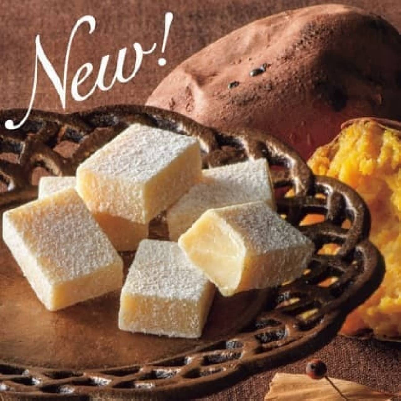 ロイズ「生チョコレート[やきいも]」