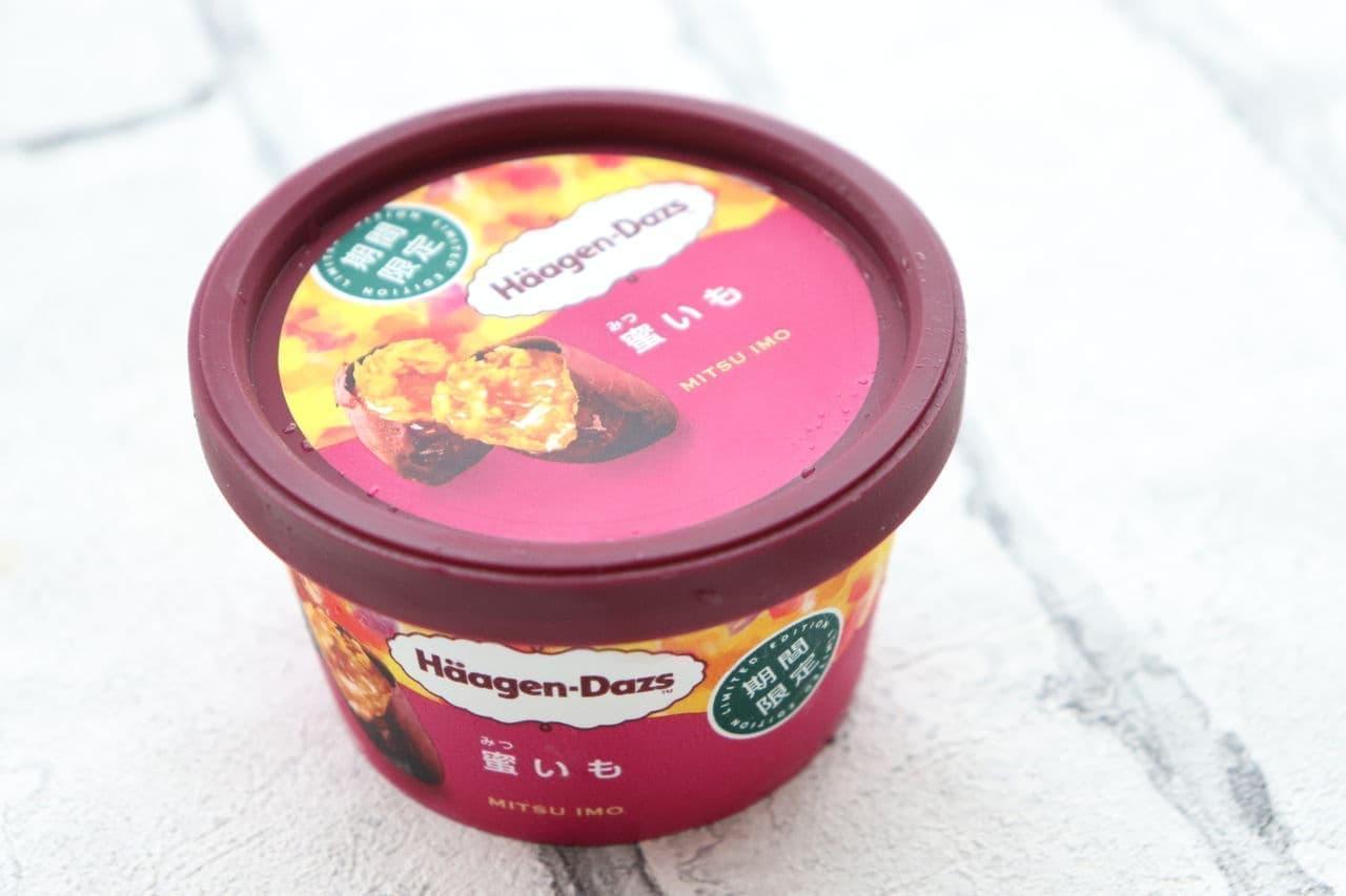 ハーゲンダッツ蜜いも