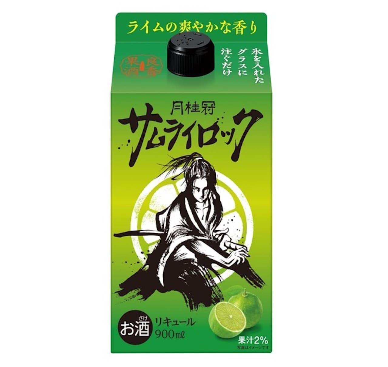 ライム果汁入り日本酒「サムライロックパック」