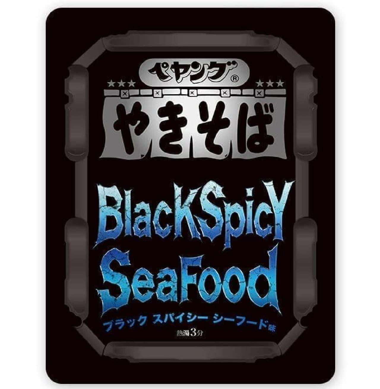 まるか食品「ペヤング ブラックスパイシーやきそば シーフード味」