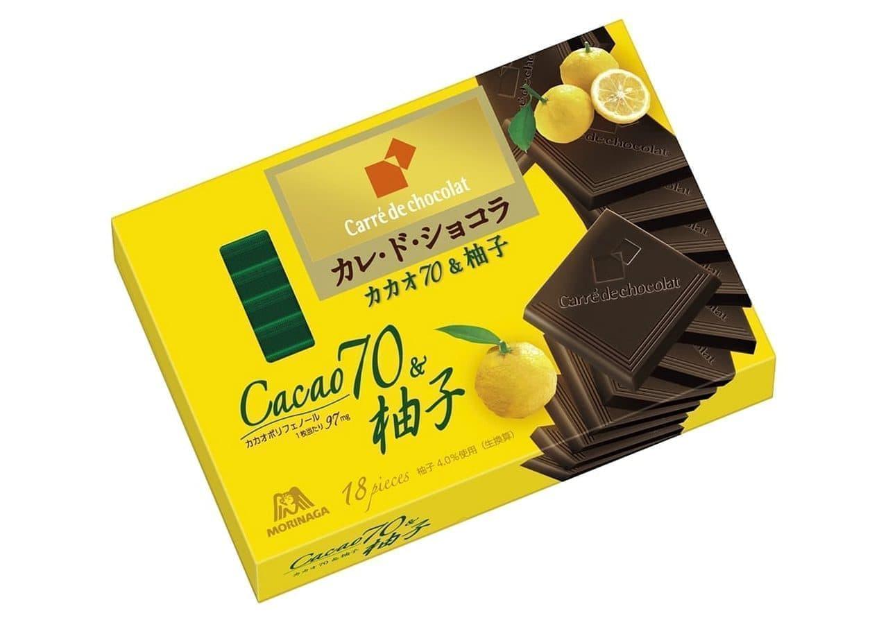 森永製菓「カレ・ド・ショコラ<カカオ70&柚子>」