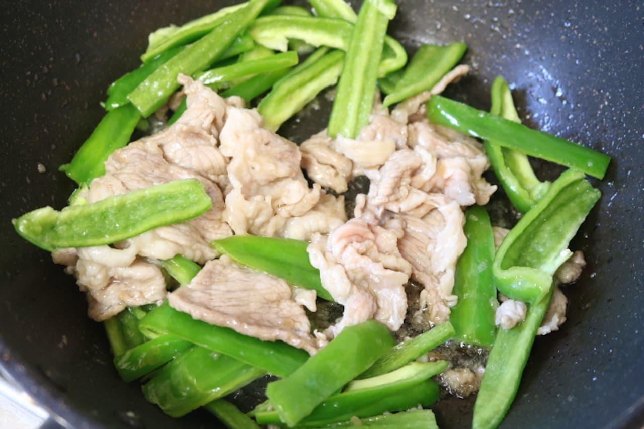 レシピ「ピーマンと豚肉のオイスター炒め」