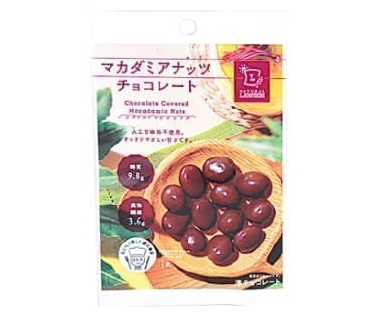 ローソン「マカダミアナッツチョコレート 32g」