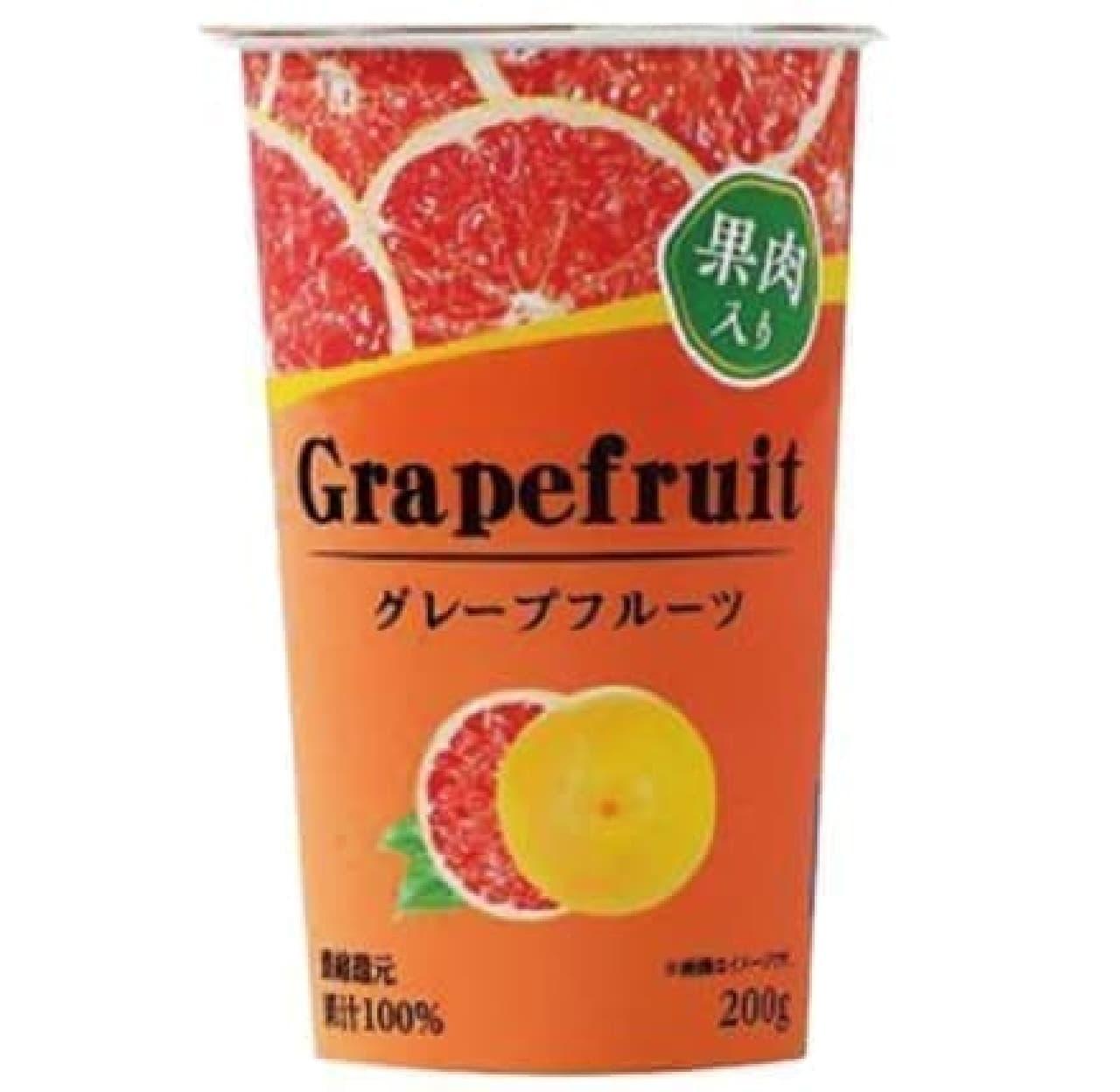ファミリーマート「グレープフルーツ」