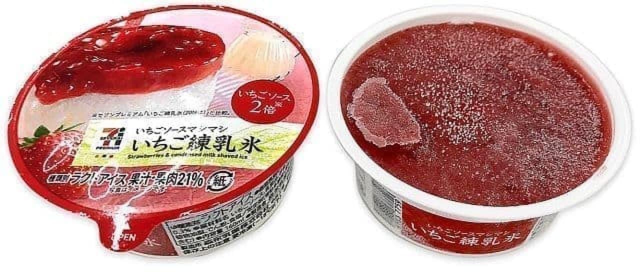 セブン-イレブン「7P いちご練乳氷 いちごソースマシマシ」