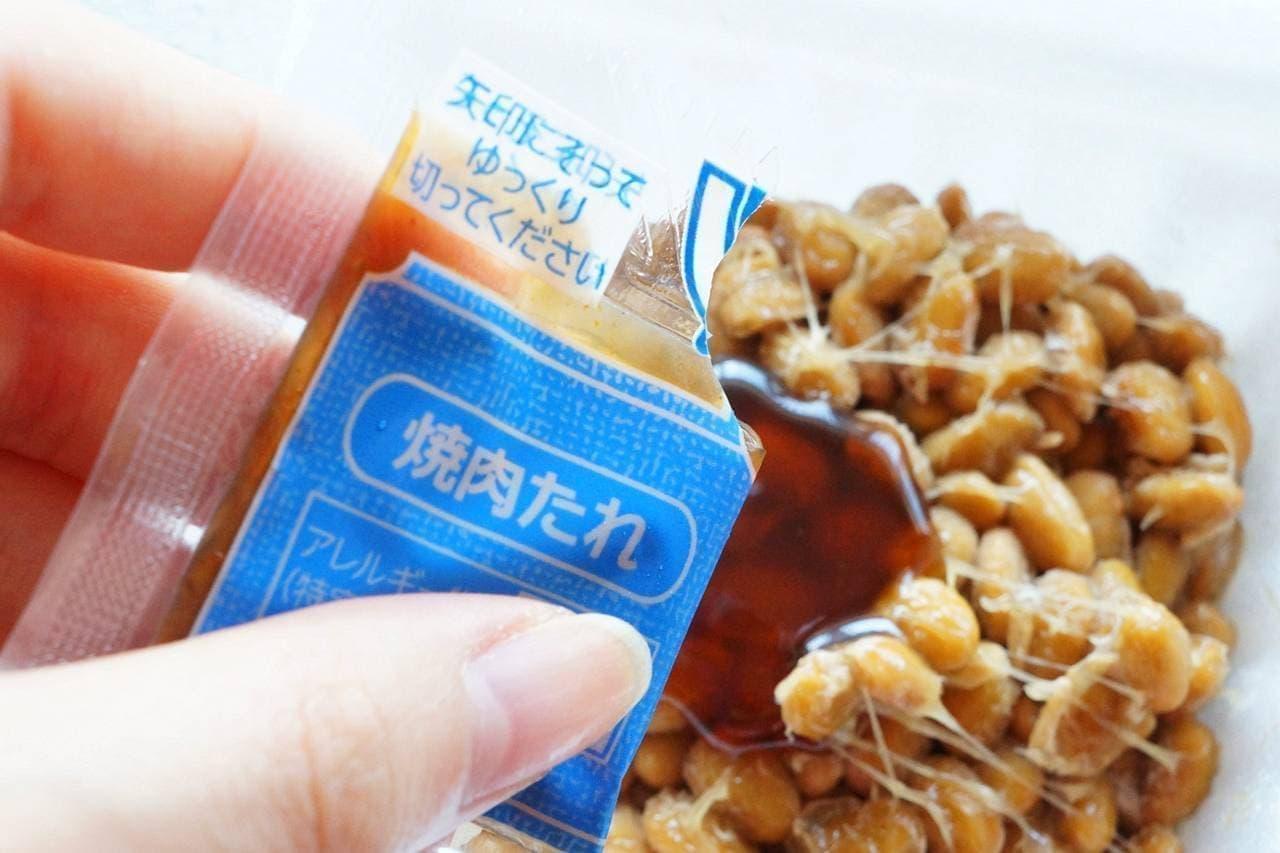 金のつぶ ご飯に合う濃厚焼肉タレで食べる旨~い極小粒納豆
