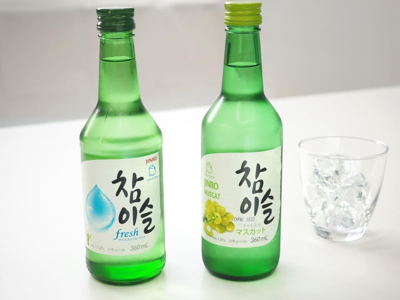 世界で愛飲される韓国のお酒「チャミスル」