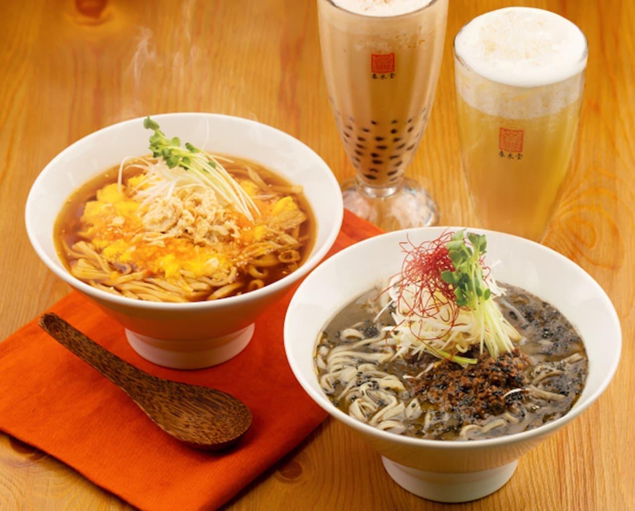 春水堂「黒胡麻担々麺」&「鶏と生姜の酸辣湯麺」期間限定で