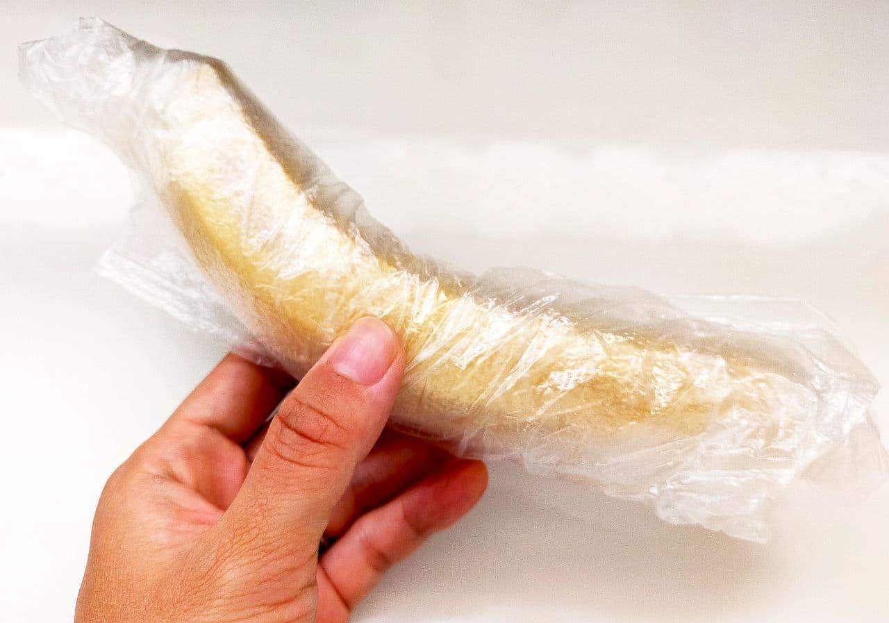 ステップ4 バナナの保存方法