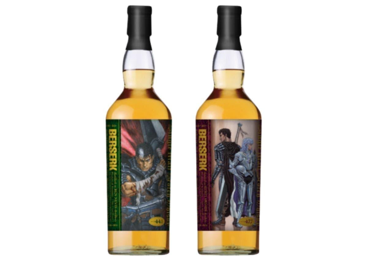 「ベルセルク」が本格ウイスキーとコラボ